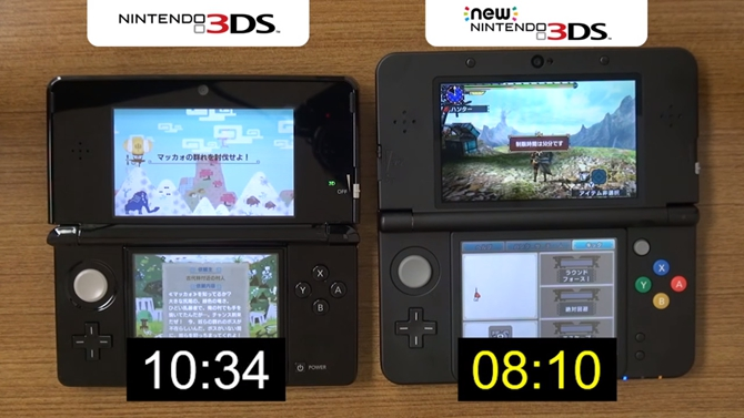 new3ds快过旧机