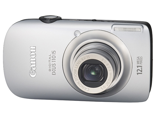 Canon Ixus 110 Is Driver Download