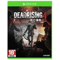 Capcom XBOX ONE Dead Rising 4 死亡復甦 4 中英合版