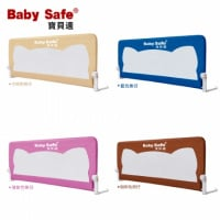 Baby Safe XY001(S)