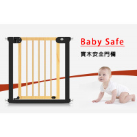 Baby Safe XY-006