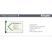 KINGMA for SONY NP-BX1 Li-ion Battery