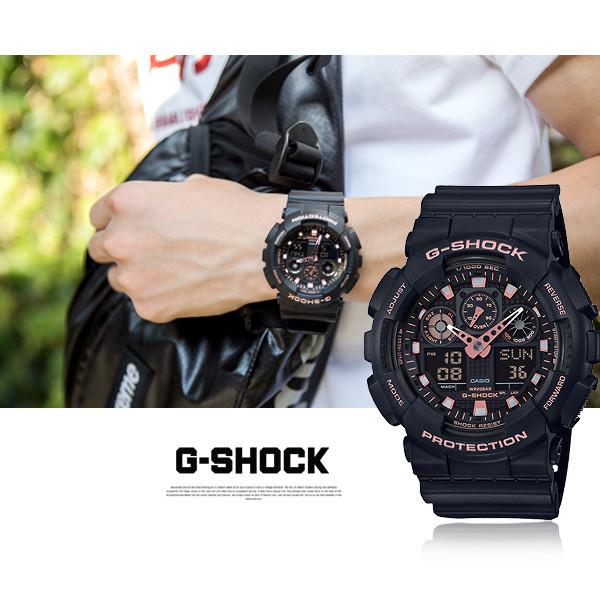 another chance b4287 0f3b4 Casio G-Shock GA-100GBX-1A4 雙顯手錶- Base Standard