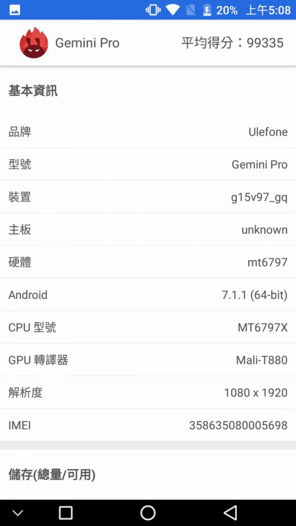 uleFone Gemin Pro