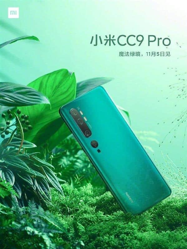 小米CC9 Pro