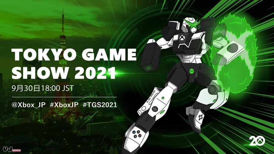 Xbox@東京遊戲展2021網上直播