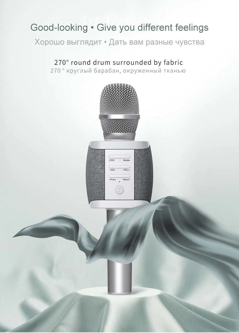 027 Mic  (7)