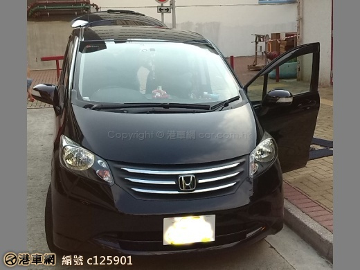 本田 Honda Freed
