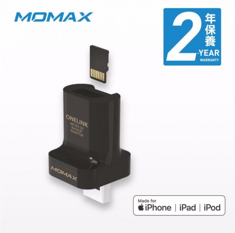 MOMAX ONELink 備份轉插頭優惠套裝 CL2D [iPhone 專用]