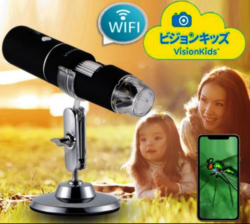 VisionKids KyoMiKids 兒童學習電子顯微鏡