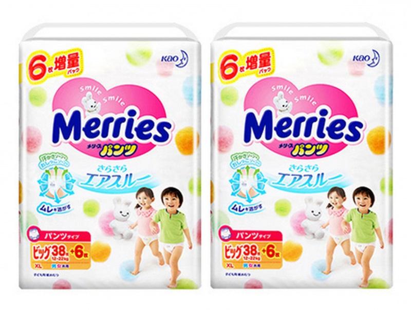 Kao Merries 花王學習褲 2包裝 (增量裝) [3尺寸]