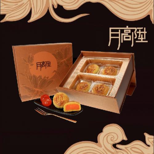 [早鳥優惠][預購] 月高陞 酥皮金沙奶皇月餅 Golden Custard Mooncakes