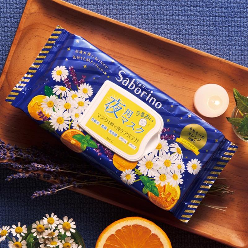 Saborino 洋甘菊橘子晚安面膜28枚入