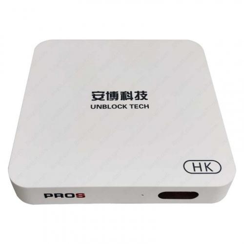 Unblock 安博盒子 第7代 UproS 2019 香港版