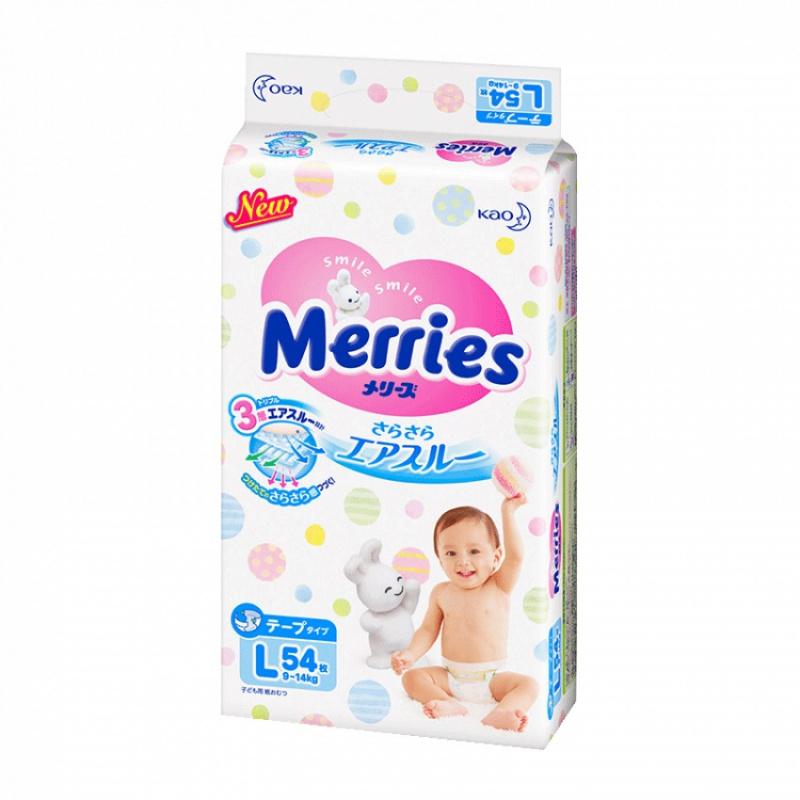 日本內銷版 Merries 花王尿片(大碼 L54片) [8包裝]