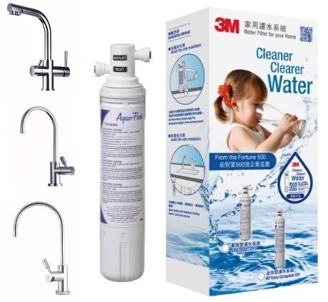 3M AP Easy Complete濾水系統套裝 [5種]