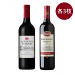 Rawson's CS 2017 Cork + Beringer Main & Vine CS California 2017 紅酒各3枝 (1237727/12031398)