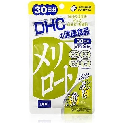 DHC 下半身瘦腿瘦腰纖體丸60粒 (30日份)