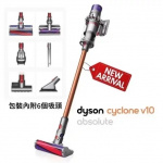 Dyson Cyclone V10 Absolute 無線吸塵機 [亞洲版][三腳插頭]