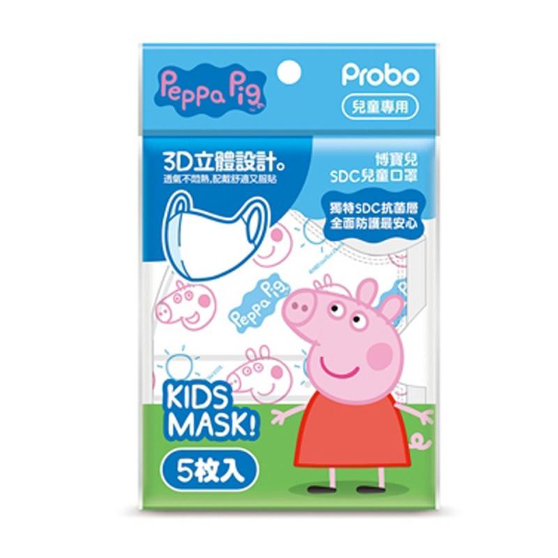 Probo Peppa Pig SDC兒童口罩[1包5件裝]