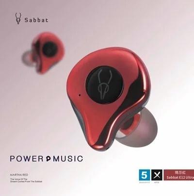 Sabbat E12 Ultra 真無線藍牙耳機 [5色]