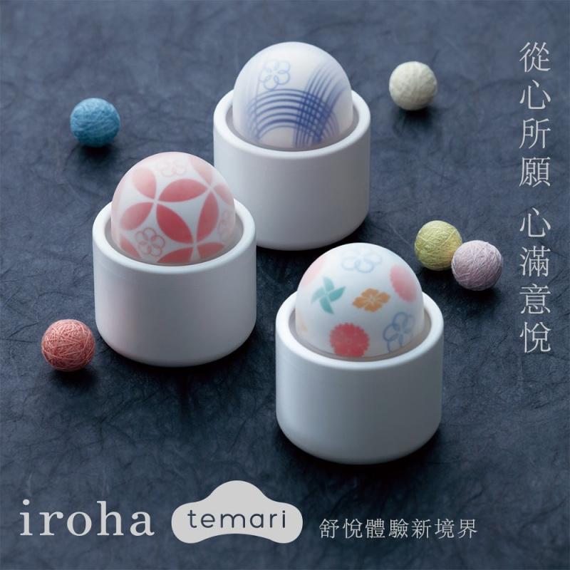 Iroha Temari 震動器 [3款]