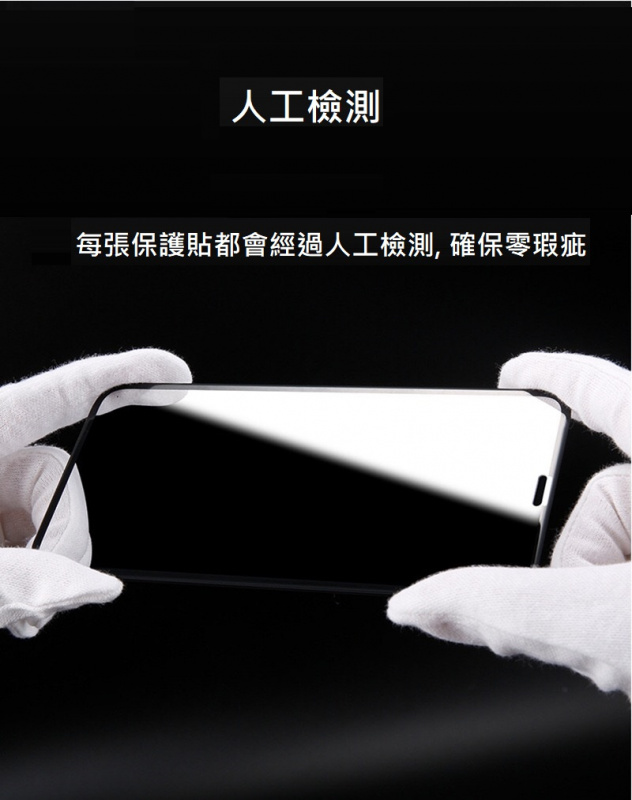 Apple iPhone 11 智能手機 [6色] [64GB]