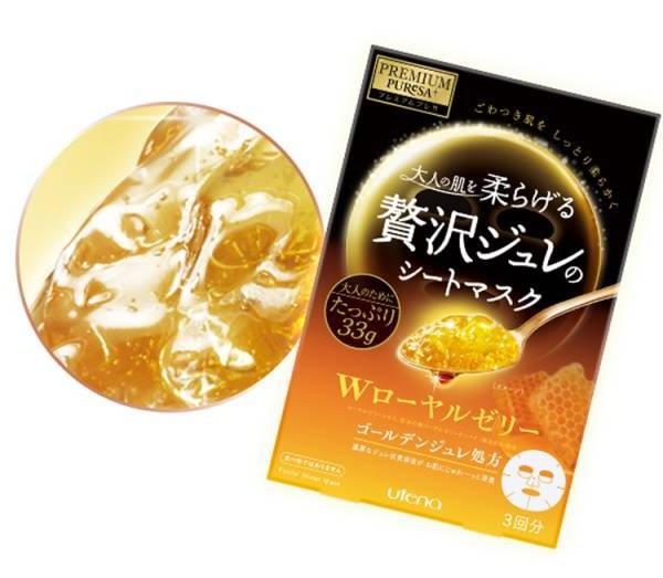 Utena 黃金果凍面膜 (膠原蛋白/透明質酸/蜂王漿) [3片裝]