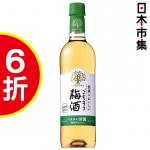 日版 Suntory三得利 淡麗梅酒 (輕便樽身) 720ml【市集世界 - 日本市集】