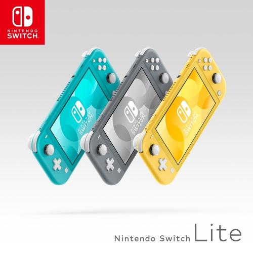 Nintendo Switch Lite 主機 [3色]