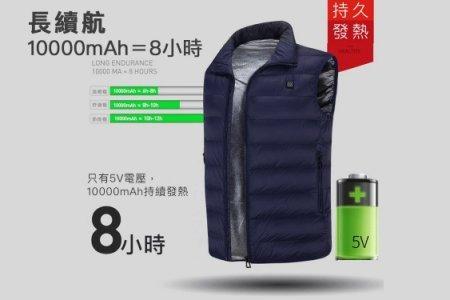 ZOHO 升級版智能發熱背心 [6尺寸]