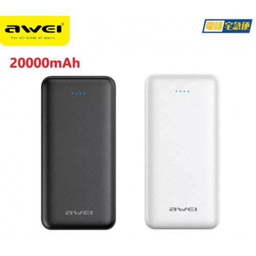 AweiP47K 20000mAh 移動充電源 [2色]