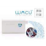 Wacu 隨身真空壓縮器 [淨機/真空袋套裝]