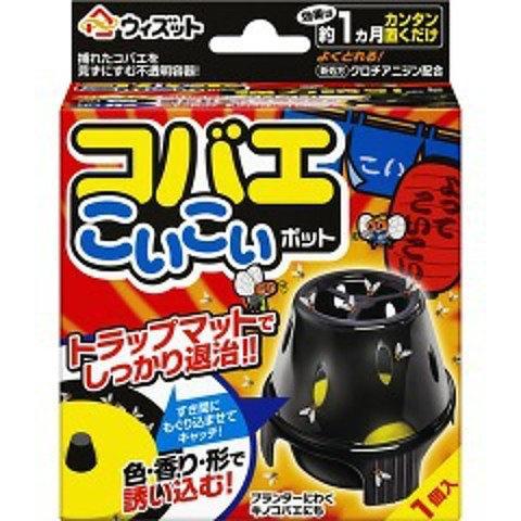 日本烏蠅捕捉器
