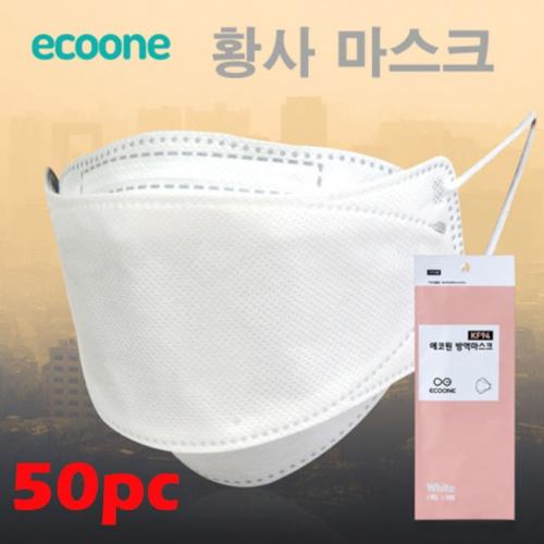 ECOONE 50個裝醫護級4層KF94立體口罩[成人款][白色]