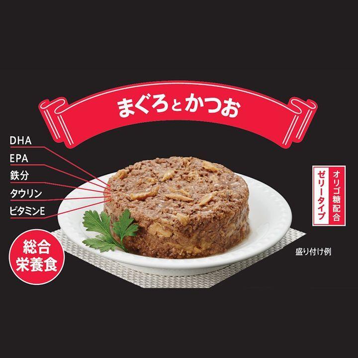 日版黒缶【金槍魚】紅肉貓專用綜合營養貓糧(果凍型) 70g【市集世界 - 日本市集】