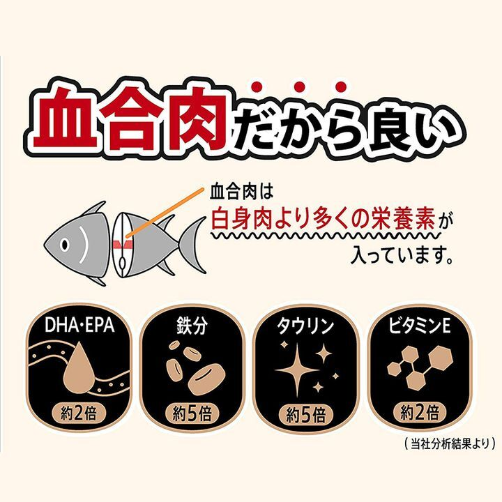 日版黒缶【金槍魚+銀魚條】紅肉貓專用綜合營養貓糧(果凍型) 70g【市集世界 - 日本市集】