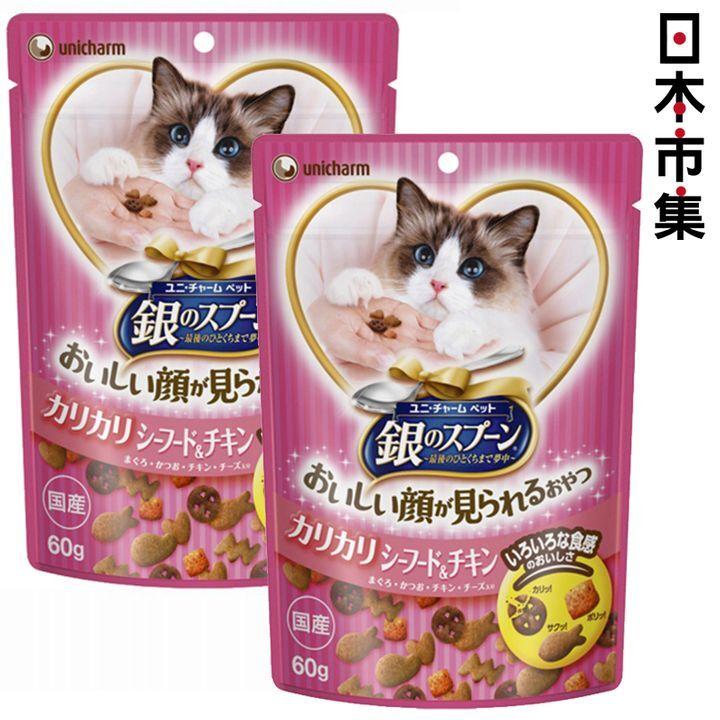 日版Unicharm【雞肉海鮮配各種風味魚】銀湯匙貓專用零食 60g (2件裝)【市集世界 - 日本市集】