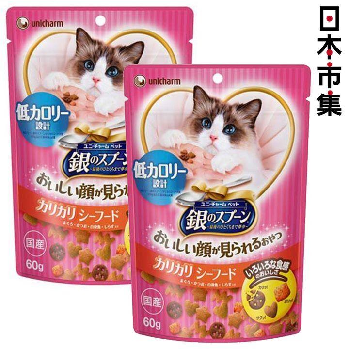 日版Unicharm【海鮮配各種風味魚】(低熱量)銀湯匙貓專用零食 60g (2件裝)【市集世界 - 日本市集】