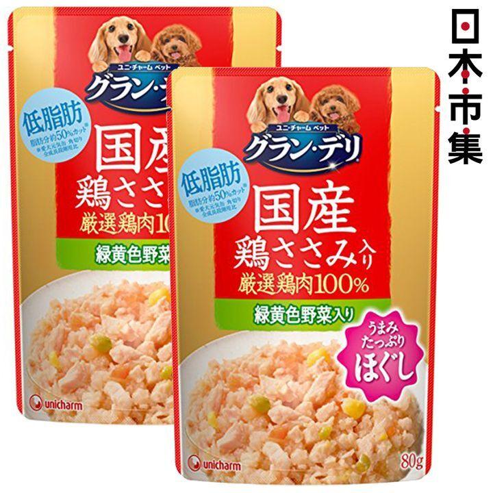日版Unicharm【雞肉野菜】低脂肪 成犬狗濕糧(鬆散型) 80g (2件裝)【市集世界 - 日本市集】