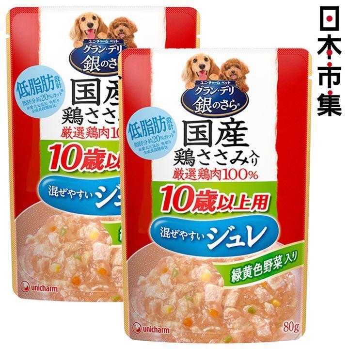 日版Unicharm【雞肉野菜】低脂肪 10歳以上成犬狗濕糧(果凍型) 80g (2件裝)【市集世界 - 日本市集】