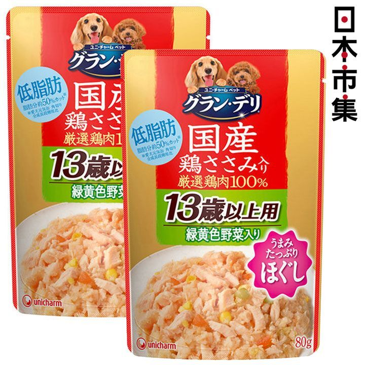 日版Unicharm【雞肉野菜】低脂肪 13歳以上成犬狗濕糧(鬆散型) 80g (2件裝)【市集世界 - 日本市集】