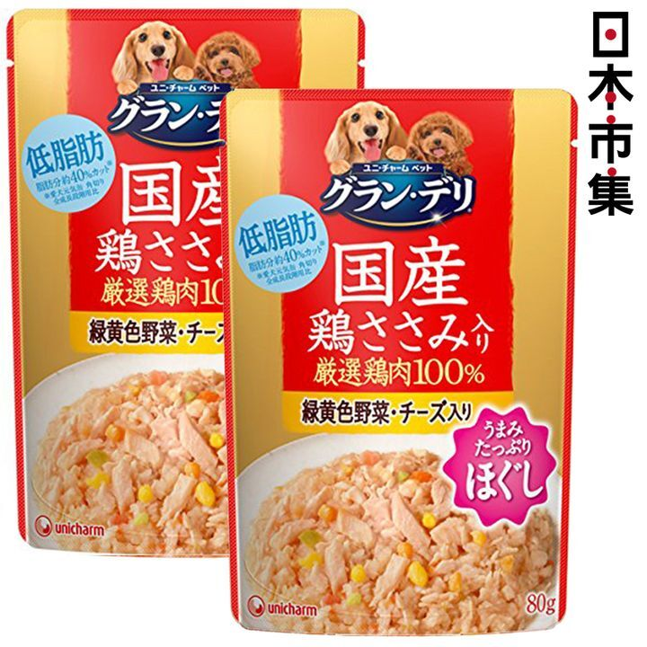 日版Unicharm【芝士雞肉野菜】低脂肪 成犬狗濕糧(鬆散型) 80g (2件裝)【市集世界 - 日本市集】