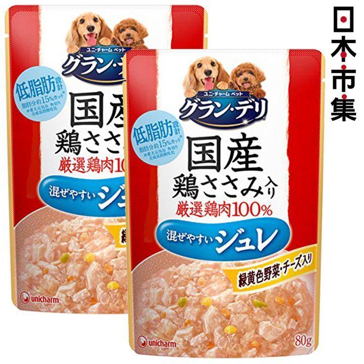 日版Unicharm【芝士雞肉野菜】低脂肪 成犬狗濕糧(果凍型) 80g (2件裝)【市集世界 - 日本市集】