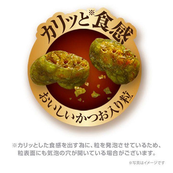 日版Unicharm【4款贅沢魚片配雞肉】谷物銀湯匙三星級貓專用零食乾糧 200g【市集世界 - 日本市集】