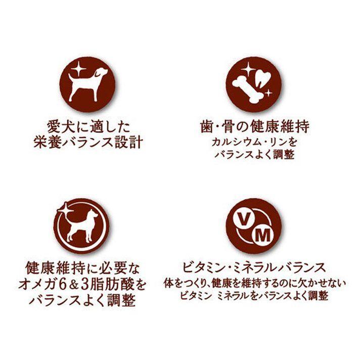 日版Unicharm 【芝士、雞、牛、魚肉及野菜】軟身狗糧 750g【市集世界 - 日本市集】