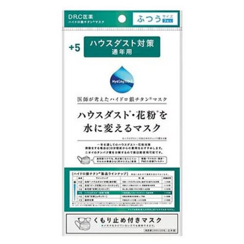 Dr.C Hydro Ag Titanium 日本製銀離子四層口罩 [3個裝/包]