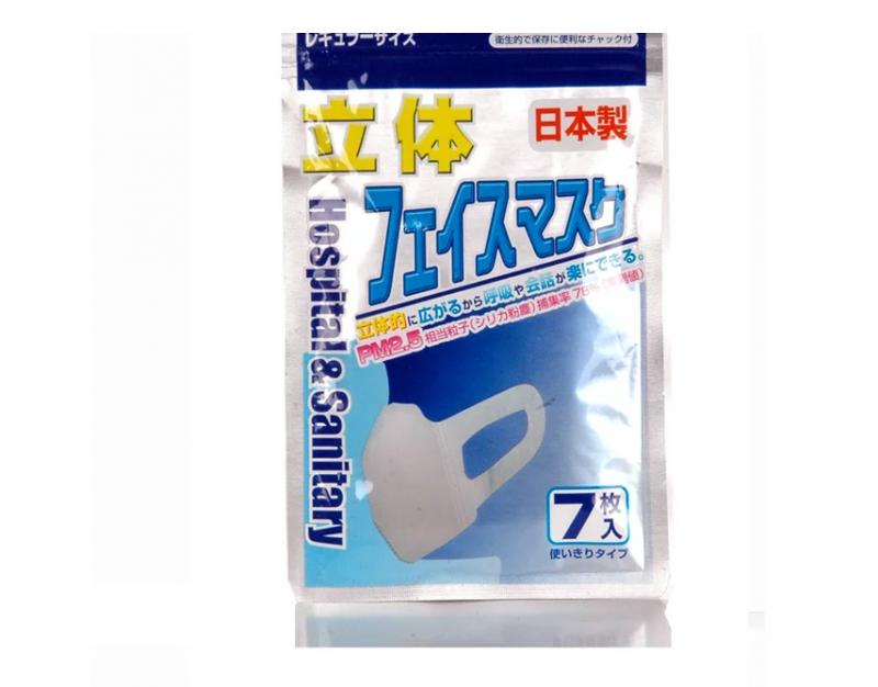 日本Hospital & Sanitary口罩 (一包7枚)