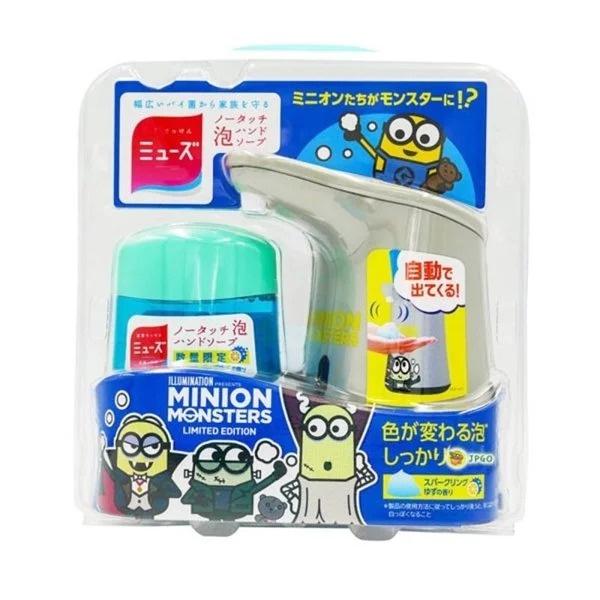 日本Muse Minion 限量版自動洗手皂液機 250mL