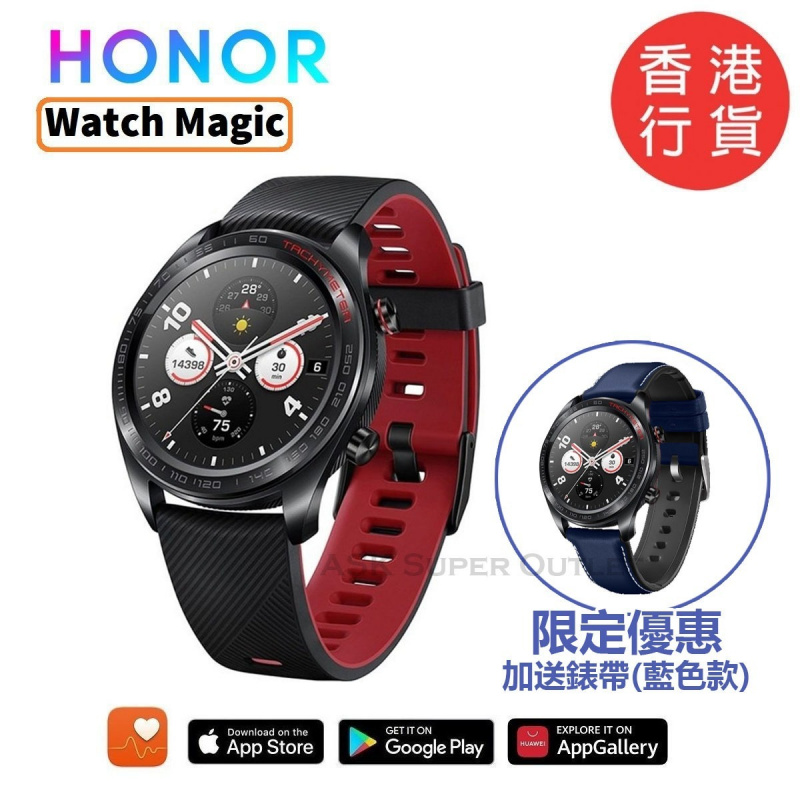 Huawei Honor Watch Magic 榮耀手錶 [國際版]